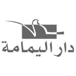 Dar El Yamama