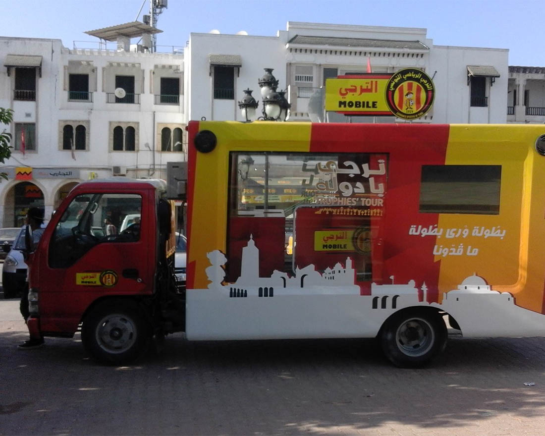 Etaraji Mobile
